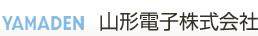 山形電子株式会社
